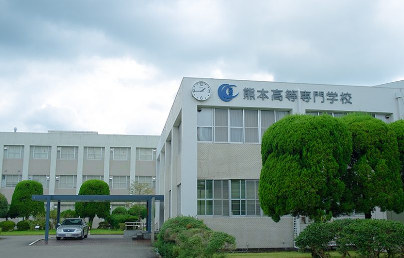 画像:熊本高専八代キャンパス事務局 のサムネイル