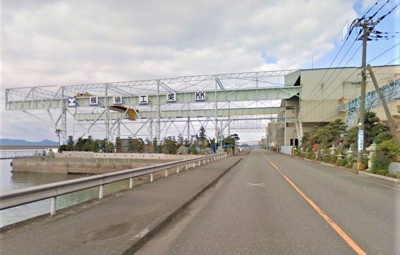 画像:横場工業株式会社 のサムネイル