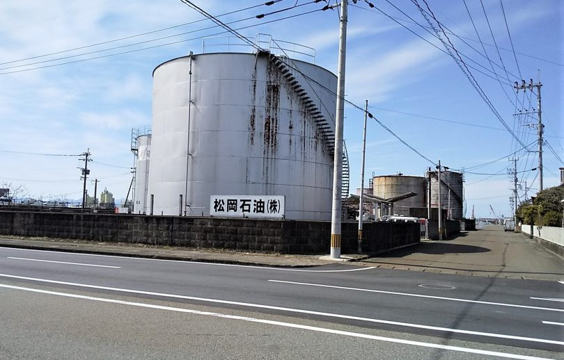 画像:松岡石油 のサムネイル