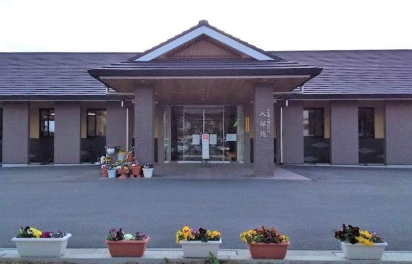 画像:介護老人保健施設八祥苑 のサムネイル