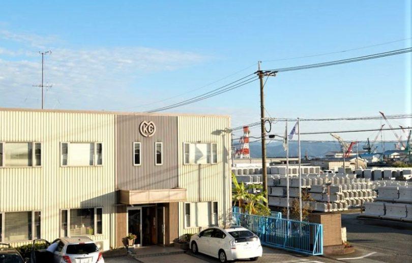 画像:南九州コンクリート株式会社 のサムネイル