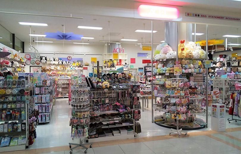 画像:ACT1ゆめタウン八代店 のサムネイル