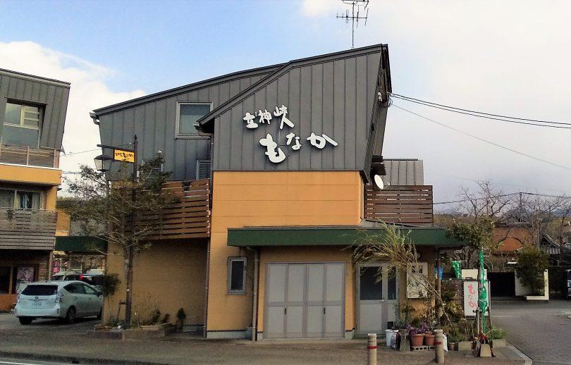 画像:園田製菓舗 のサムネイル