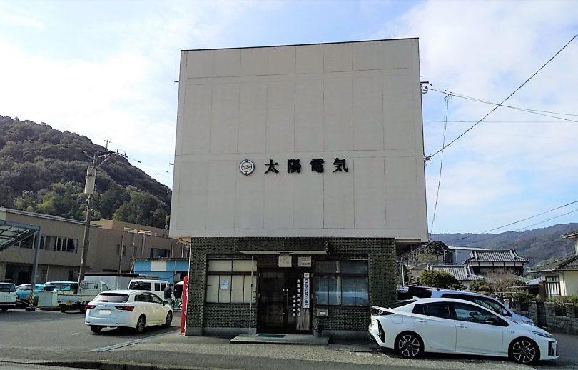 画像:太陽電気株式会社 芦北営業所 のサムネイル