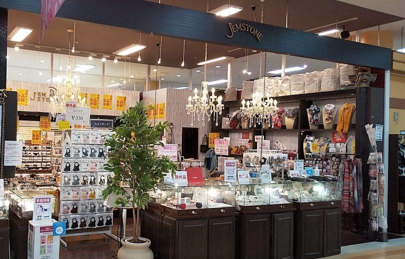 画像:JEMSTONE ゆめタウン八代店 のサムネイル