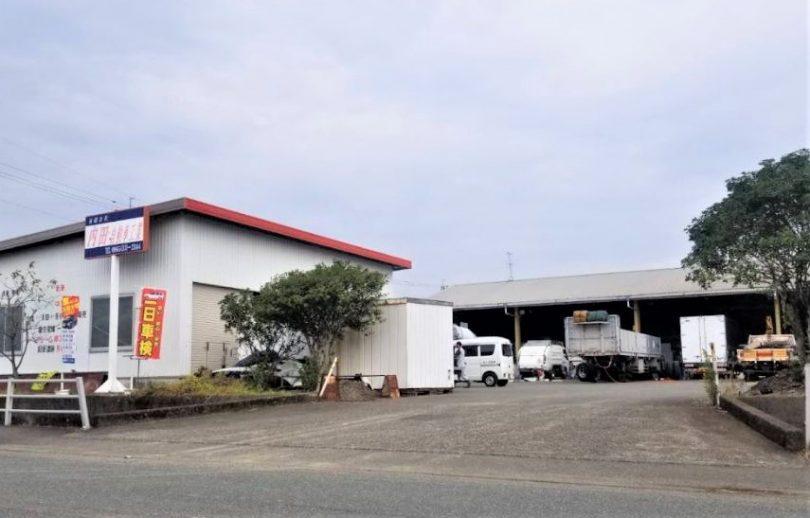 画像:内田自動車 のサムネイル
